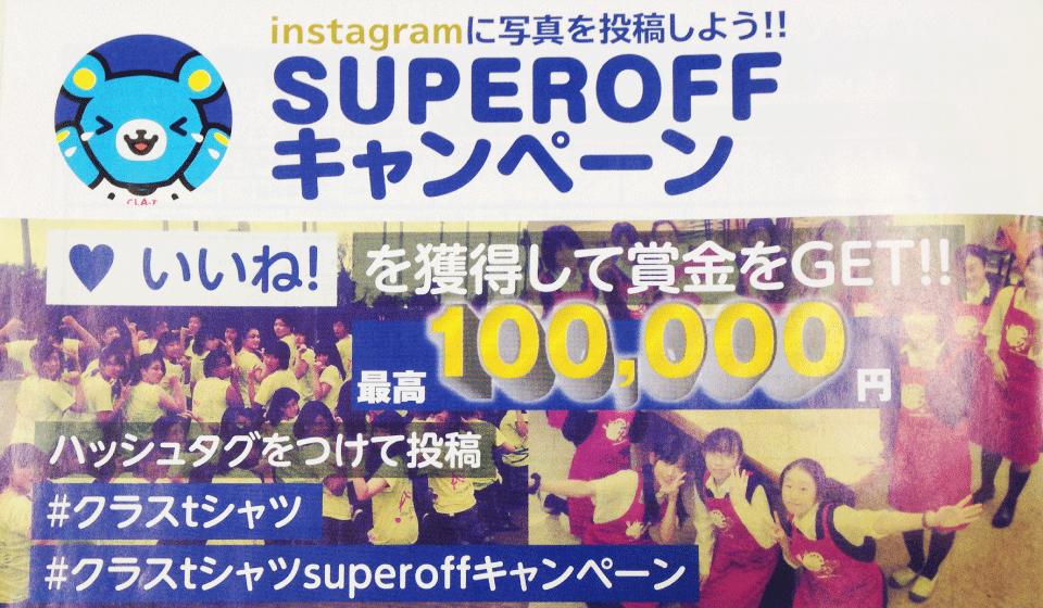 SO_instagram