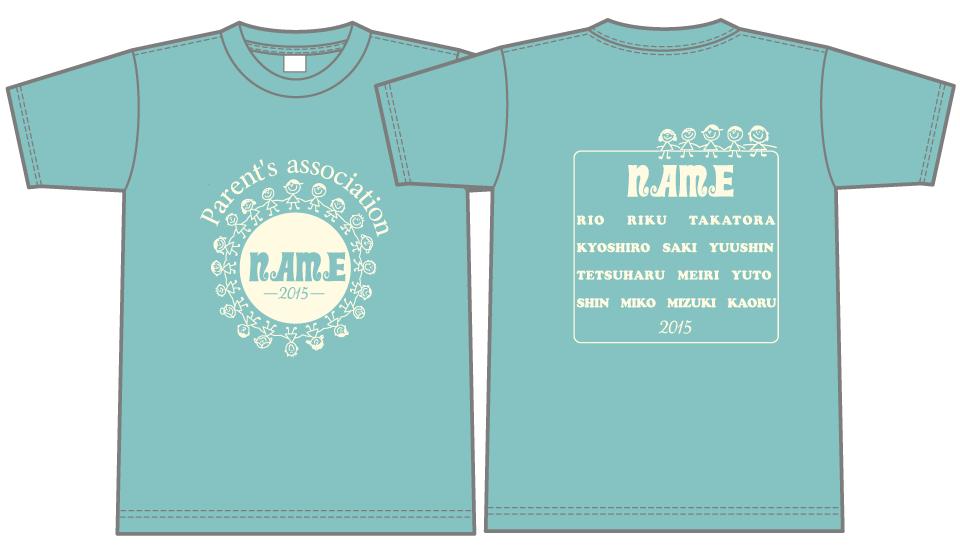 保育園Tシャツデザインイメージ