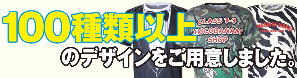 super_original_t_shirts-design