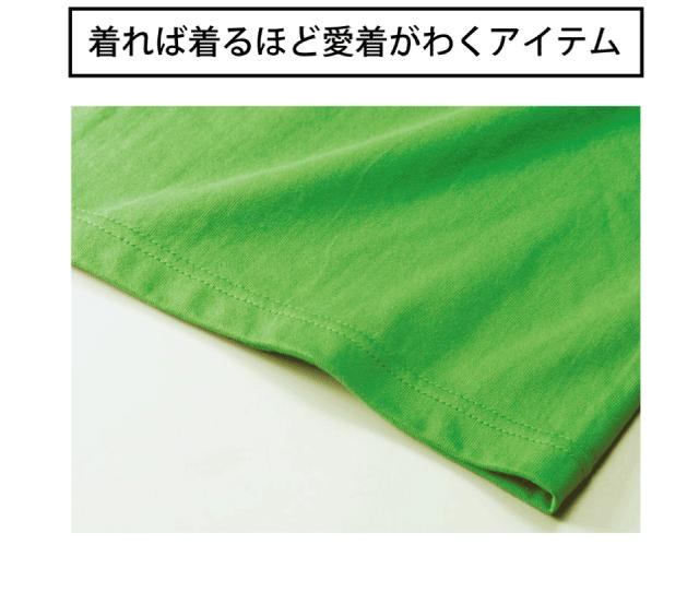 アメリカンTシャツ_裾.jpg