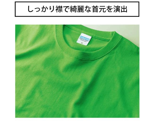 アメリカンTシャツ_首リブ
