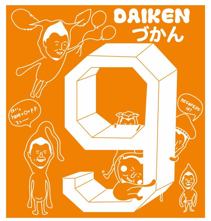 熊本高等学校_3-9(Tシャツ)_前