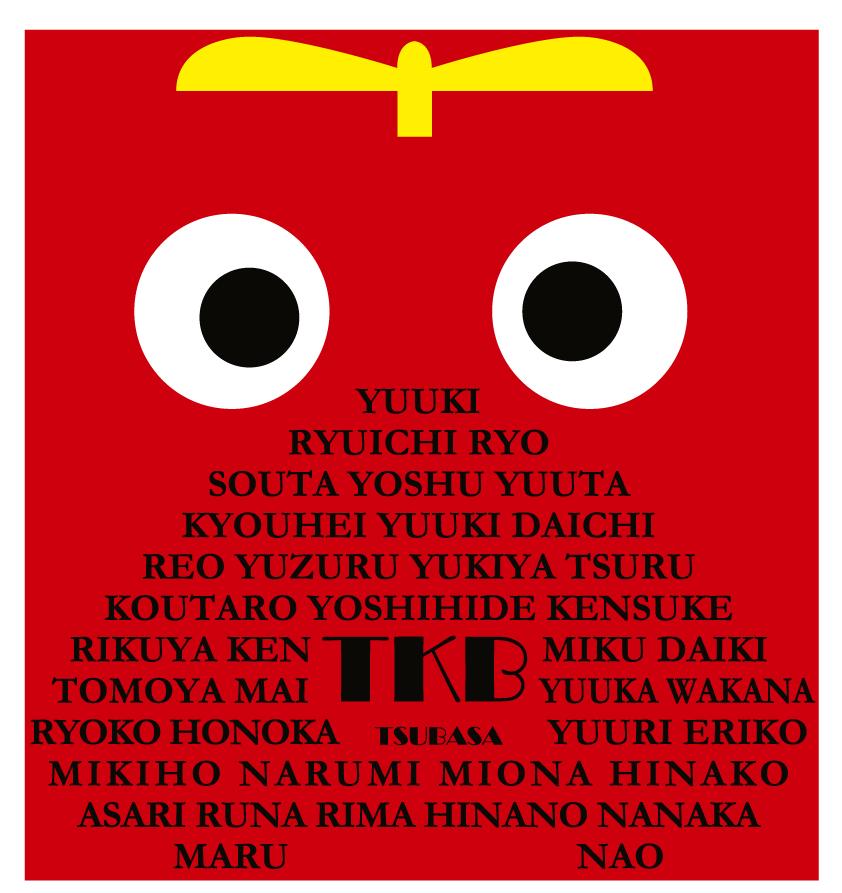 足立西高等学校_2年4組_背面デザイン