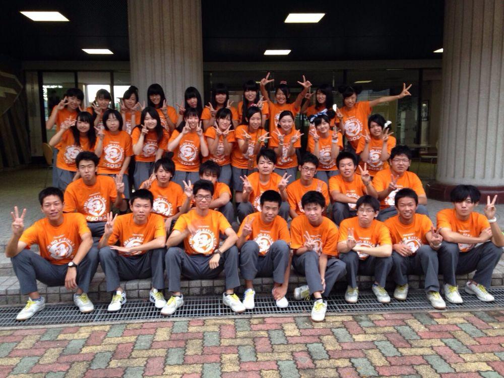 1414044_福岡高等学校_32H