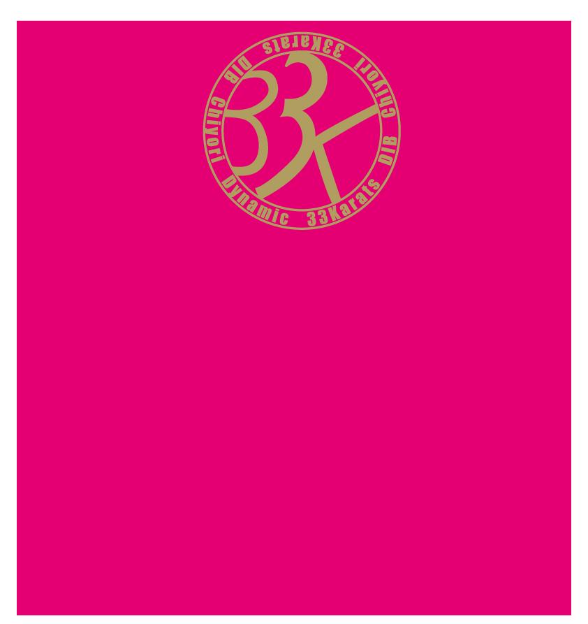 1503673_横浜創学館高等学校_D1B_胸デザイン