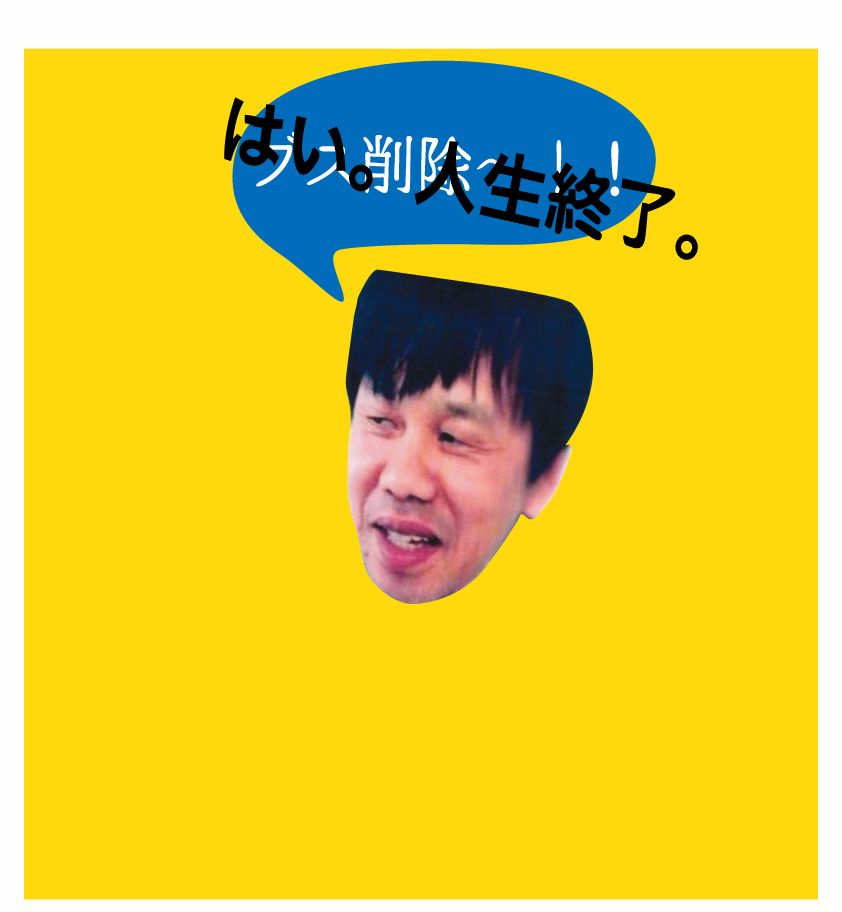 1509156_旭川商業高等学校_1年c組_デザイン前
