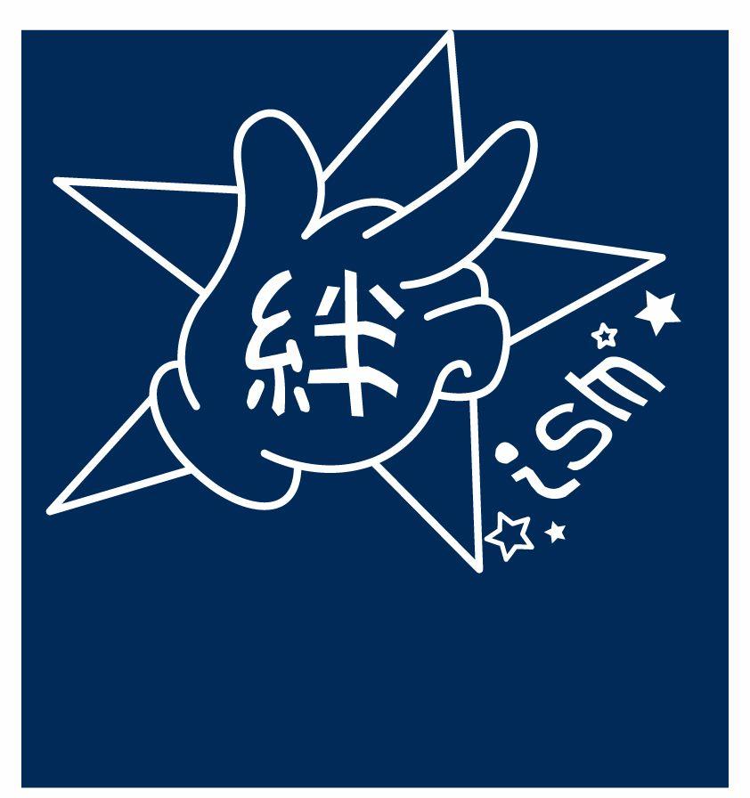 1509717_絆ism_ソフトバレーボールチーム_デザイン