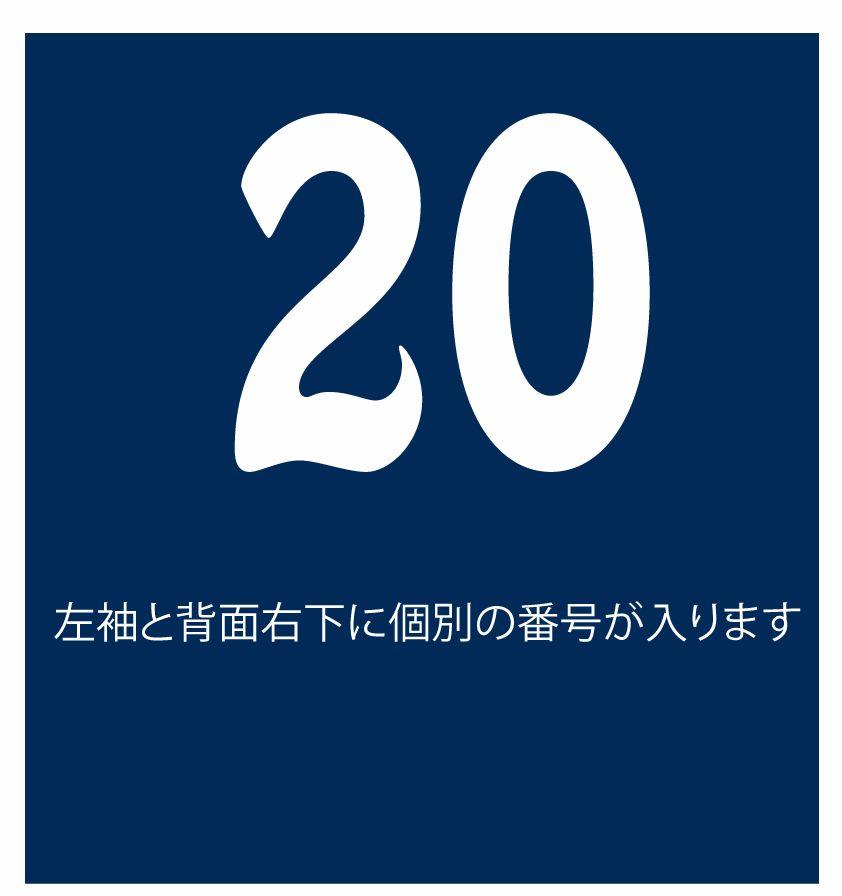 1509717_絆ism_ソフトバレーボールチーム_個別番号