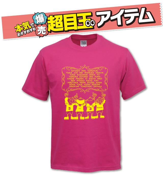 NO.1Tシャツおすすめ