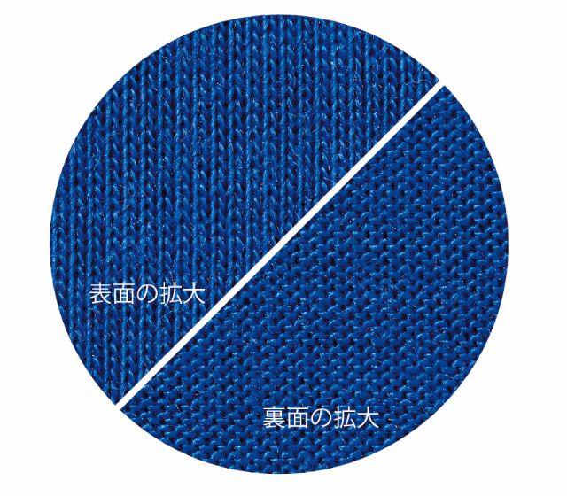 5600-01_setsumei01