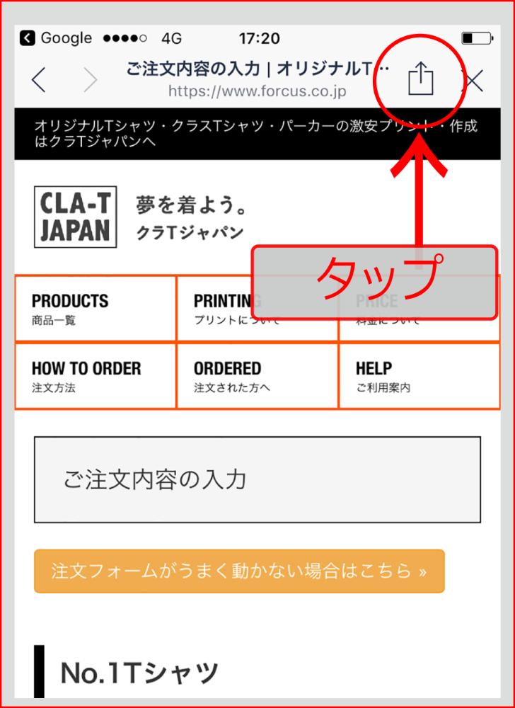 browser_settings-sp1