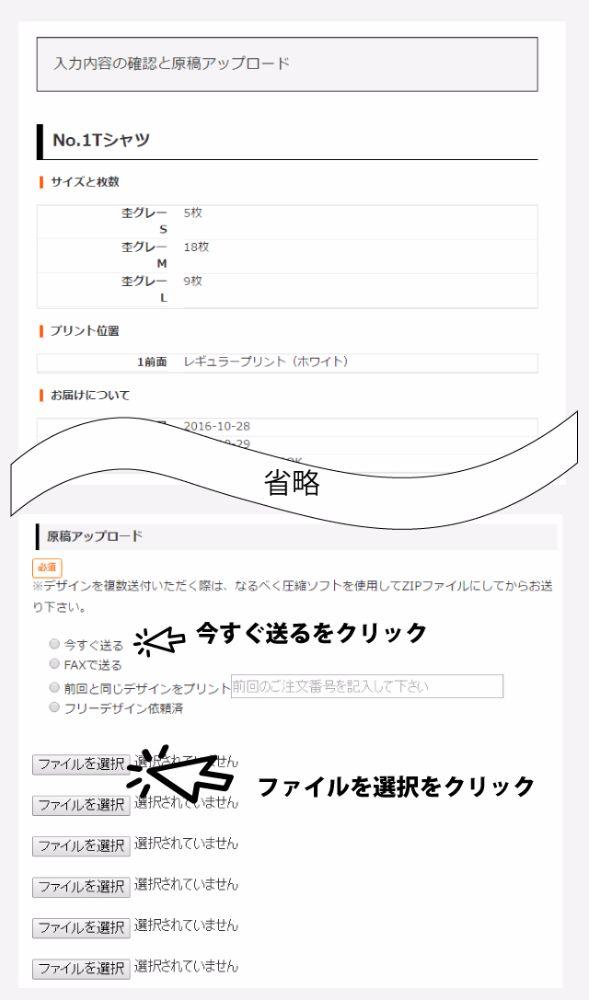 order6