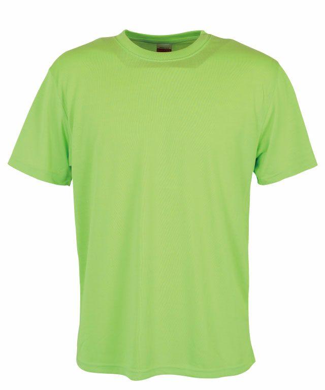 ドライコットンTシャツ_5600_ライムグリーン