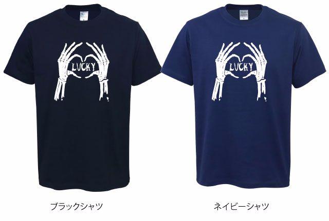 No1Tシャツ_083BBT_ブラック