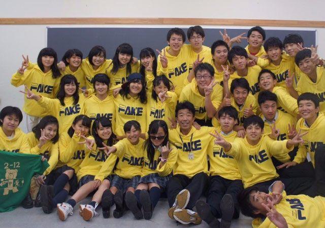 1618651_東洋大学京北高等学校_1