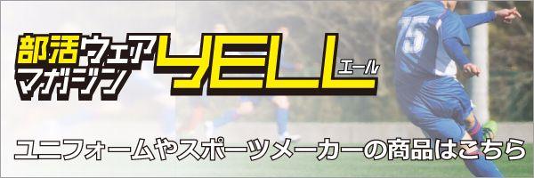sports_japan