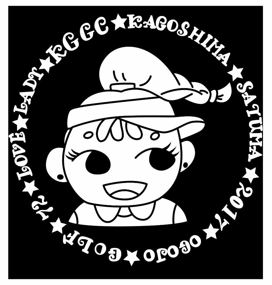 1715417_KGGC_OGOJO_修正社内1_確定out