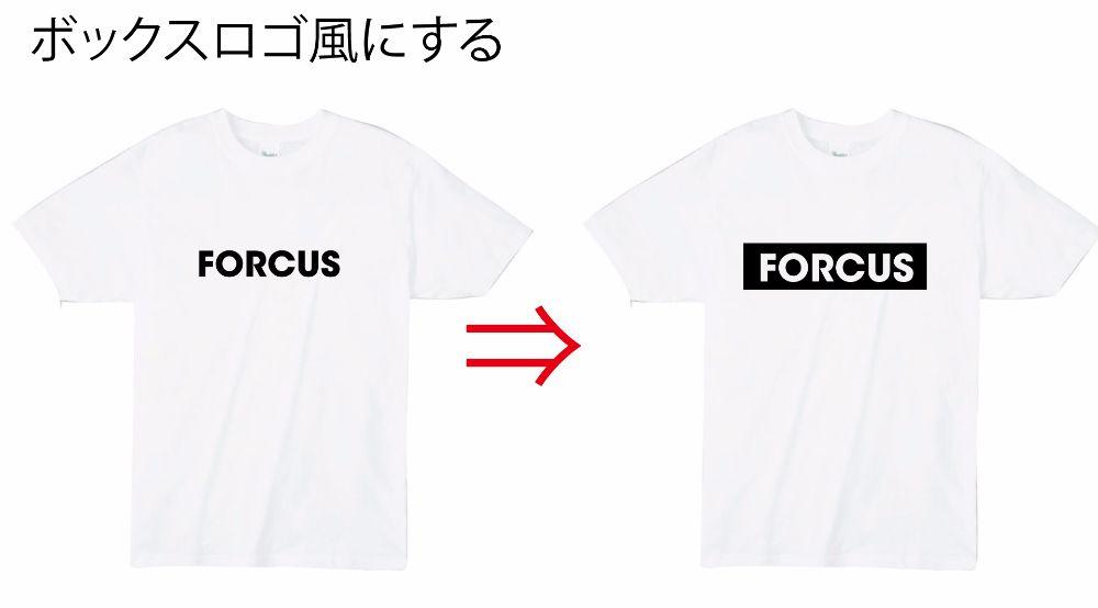 Tシャツロゴ_BOX