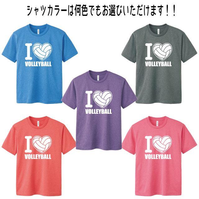シャツ選び