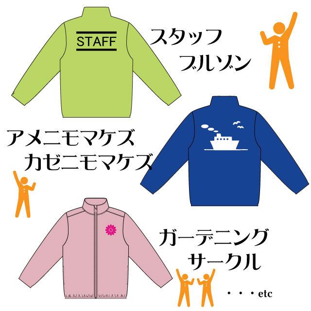 ブログ用_640ピクセルテンプレート天川可南子2