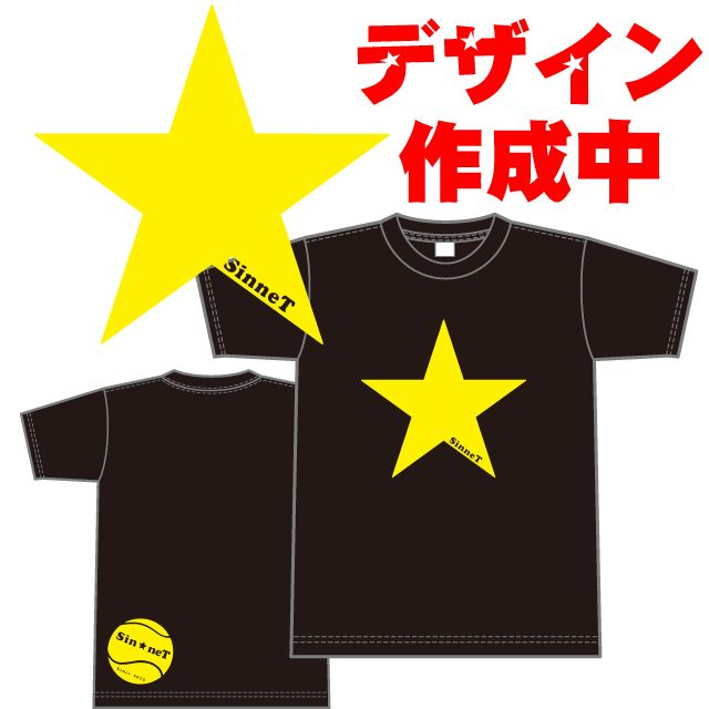 ブログ用_640ピクセルテンプレート天川可南子愛キャッチ