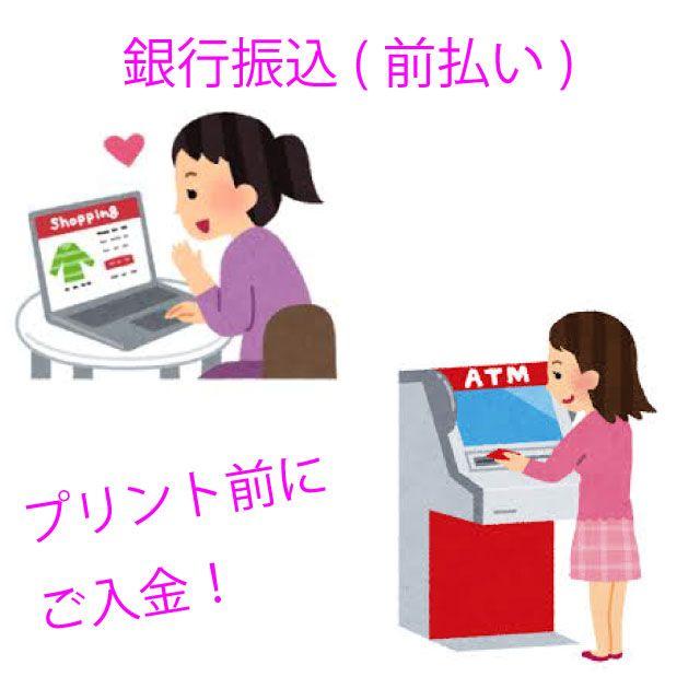 ブログ用_640ピクセルテンプレート-2