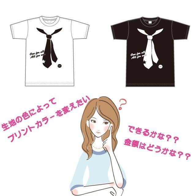 ブログ用_640ピクセルテンプレート天川可南子