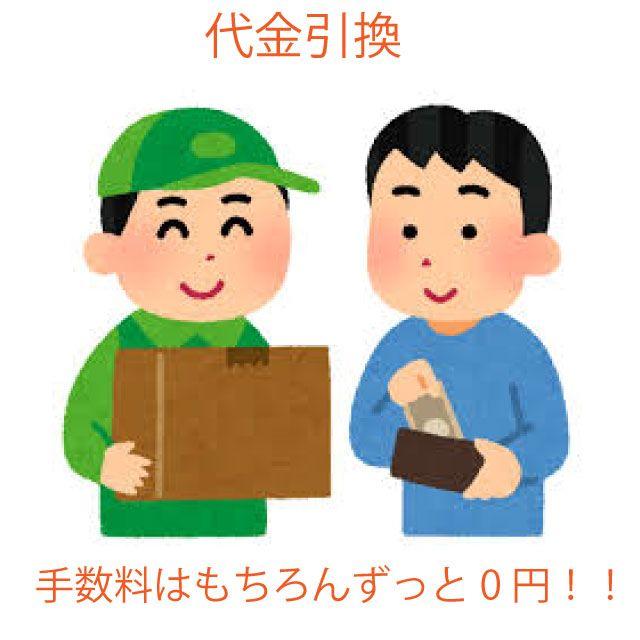 ブログ用_640ピクセルテンプレート-3