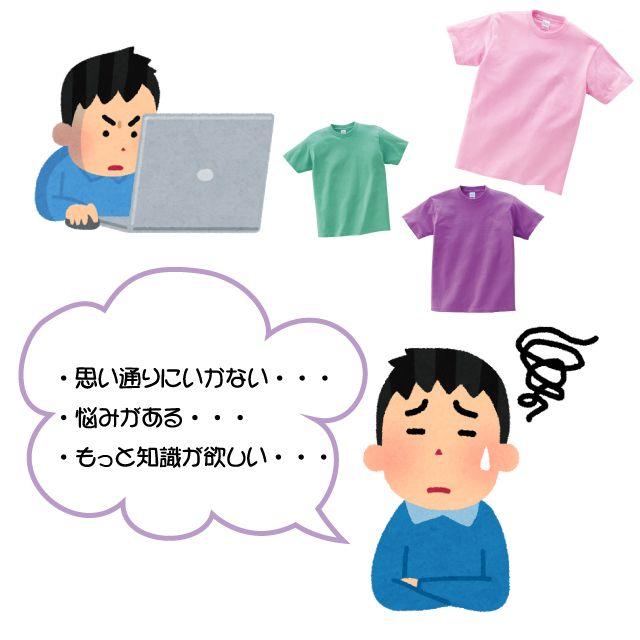 ブログ用_640ピクセルテンプレート.jpg1