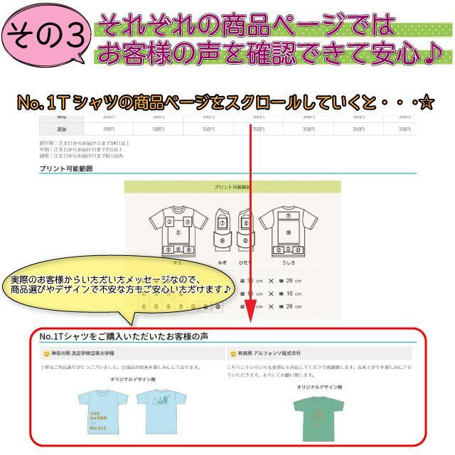 WEBサイト改良中♪3
