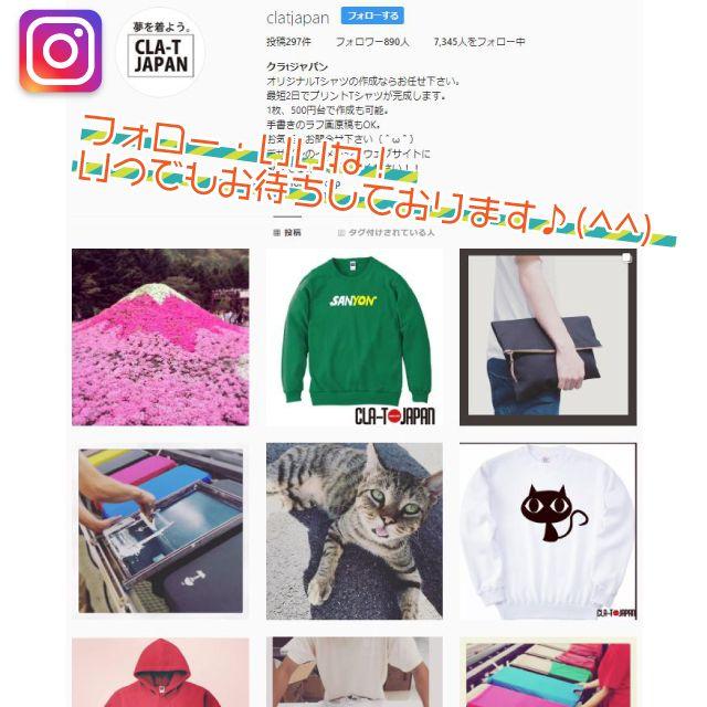 WEBサイト改良中♪instagram