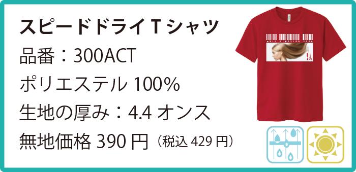 hataraku_t_03a