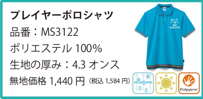 hataraku_t_03c
