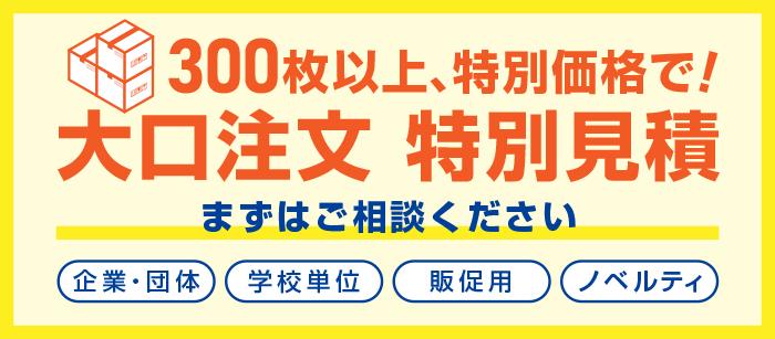 hataraku_t_06