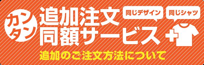 hataraku_t_07