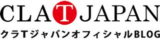 クラTジャパン-オフィシャルブログ