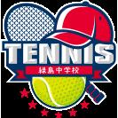 テニス SE-26