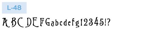 英文書体 L-48