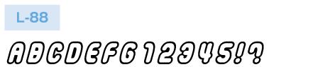 英文書体 L-88