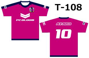 スーパーオリジナル専用デザイン T-108