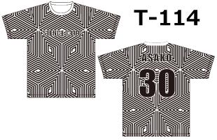 スーパーオリジナル専用デザイン T-114