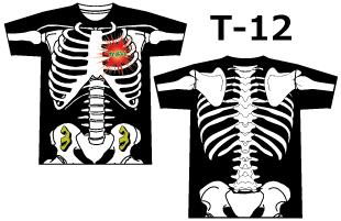 スーパーオリジナル専用デザイン T-12