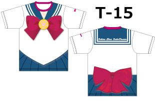 スーパーオリジナル専用デザイン T-15