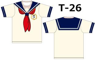 スーパーオリジナル専用デザイン T-26