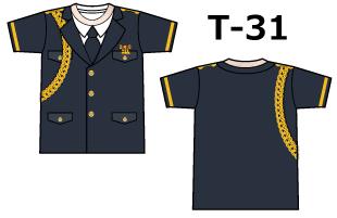 スーパーオリジナル専用デザイン T-31
