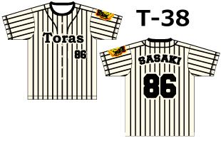 スーパーオリジナル専用デザイン T-38