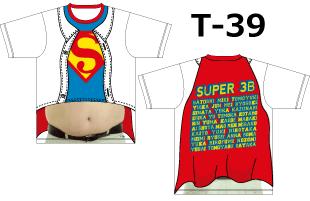 スーパーオリジナル専用デザイン T-39