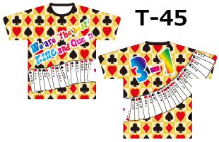 スーパーオリジナル専用デザイン T-45