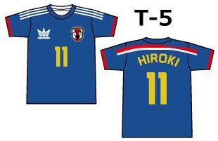 スーパーオリジナル専用デザイン T-5
