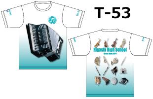 スーパーオリジナル専用デザイン T-53